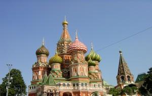 + información Paquete: HACIA LOS 100 AÑOS DE LA REVOLUCION: RUSIA & CAPITALES IMPERIALES